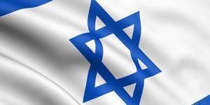 İsrail, Ürdün ile Batı Şeria arasında El-Kerame kapısını kapattı